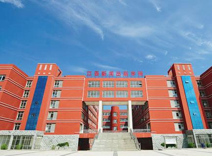 热烈祝贺江西新闻出版职业技术学院高校管理平台顺利验收!