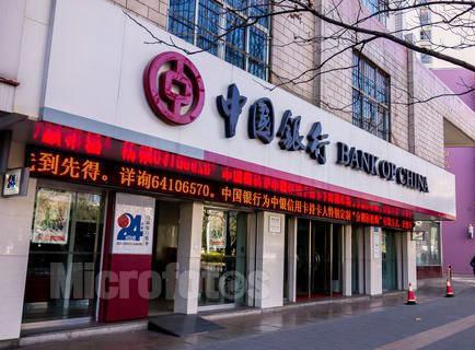 中国银行江西省分行HR案例