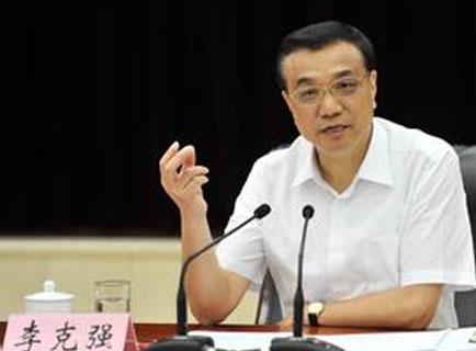 李克强:今年起实现县级以上政府接待经费公开