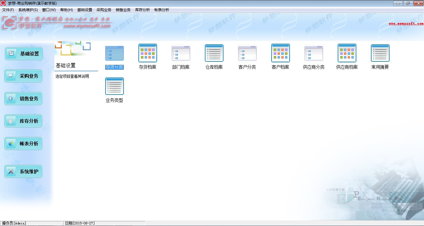 雷竞技app最新版-雷竞技下载官方版-雷竞技raybet官网