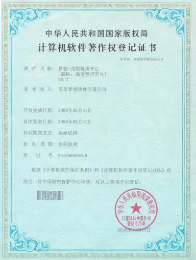 雷竞技app最新版雷竞技raybet官网学校管理雷竞技raybet官网著作权